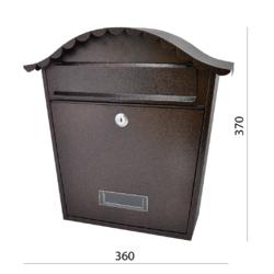 Poštovní schránka H 370 x L 360 mm x W 132 mm